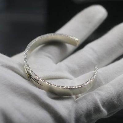 Men's Sterling Silver Sun Rays Cuff Bracelet