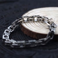 Men's Sterling Silver Six Word Proverbs Rectangle Link Chain Bracelet