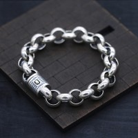 Men's Sterling Silver Bold Rolo Chain Bracelet