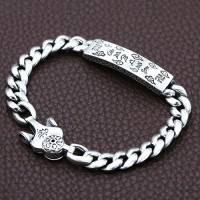 Men's Sterling Silver Six True Words Mantra ID Bracelet