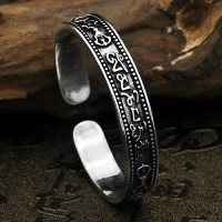 Men's Sterling Silver Six True Words Mantra Cuff Bracelet