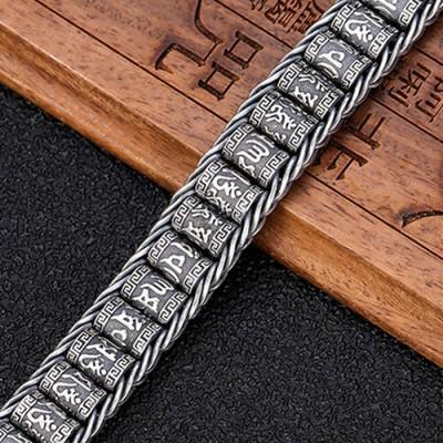 Men's Sterling Silver Prayer Wheels Bracelet