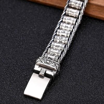 Men's Sterling Silver Six True Words Mantra Wheels Bracelet