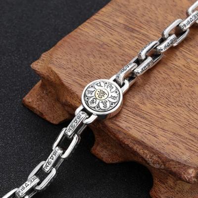 Men's Sterling Silver Six True Words Mantra Rectangle Link Chain Bracelet