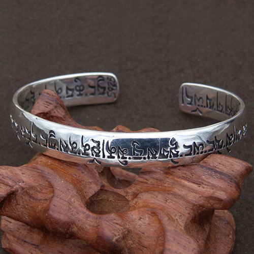 Sterling Silver Six Word Proverbs Cuff Bracelet