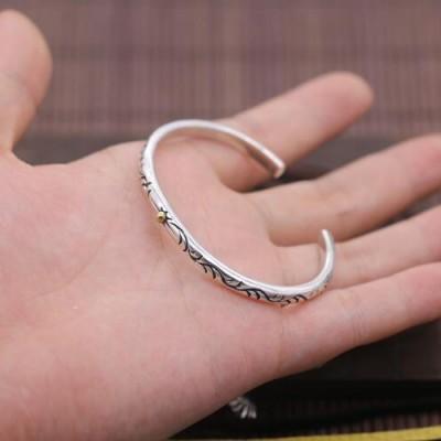 Sterling Silver Sun Ray Cuff Bracelet