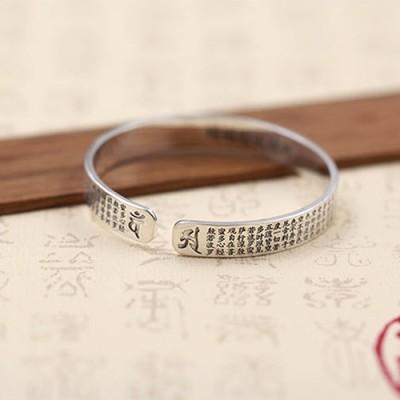 Fine Silver Buddhist Scriptures Cuff Bracelet