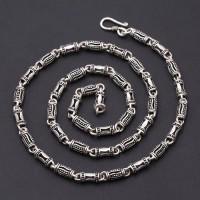 "5 mm Men's Sterling Silver Tube Chain 20""-26"""