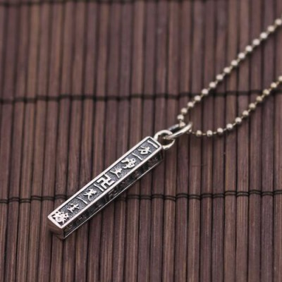 """Men's Sterling Silver Six Word Proverbs Square Cylinder Necklace with Sterling Silver Bead Chain 18""""-28"""""""