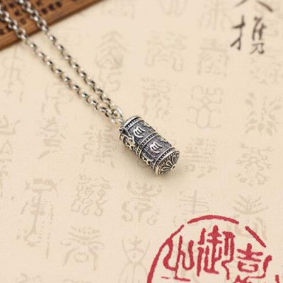 "Men's Sterling Silver Six Word Proverbs Cylinder Necklace with Sterling Silver Rolo Chain 18""-30"""
