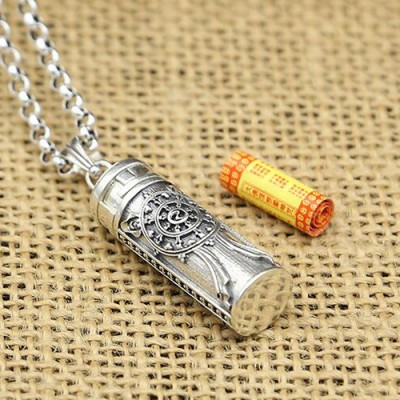 "Men's Sterling Silver Scripture Cylinder Necklace with Sterling Silver Rolo Chain 18""-30"""