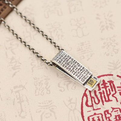 "Men's Sterling Silver Zen Scriptures Necklace with Sterling Silver Rolo Chain 18""-30"""