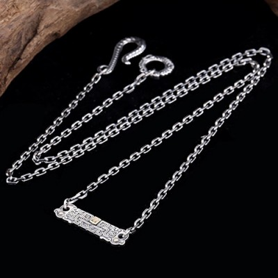 "Men's Sterling Silver Totem Tag Necklace with Sterling Silver Anchor Link Chain 22""-28"""
