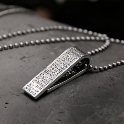 """Men's Sterling Silver Zen Scripture Necklace With Sterling Silver Bead Chain 18""""-30"""""""