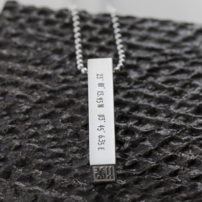 "Sterling Silver Personalized Vertical Bar Necklace with Sterling Silver Bead Chain 18""-30"""