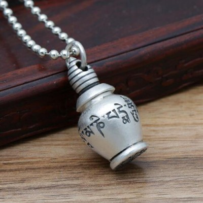 "Men's Fine Silver Six Word Proverbs Bottle Necklace with Sterling Silver Bead Chain 18""-30"""