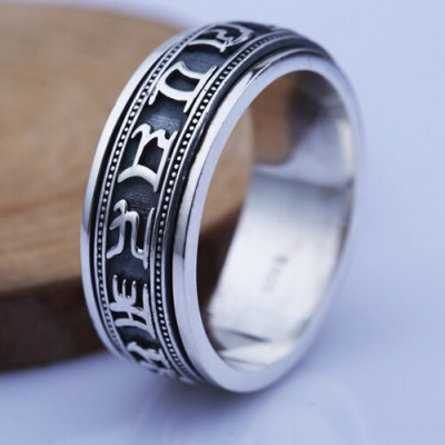 Sterling Silver Six Word Proverbs Spinner Ring for men