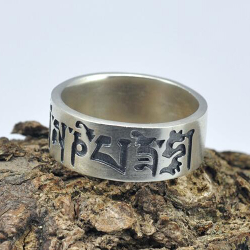Men's Sterling Silver Six Word Proverbs Ring