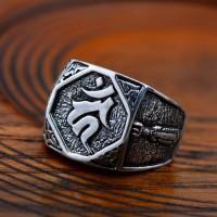 Men's Sterling Silver Sanskrit Ring