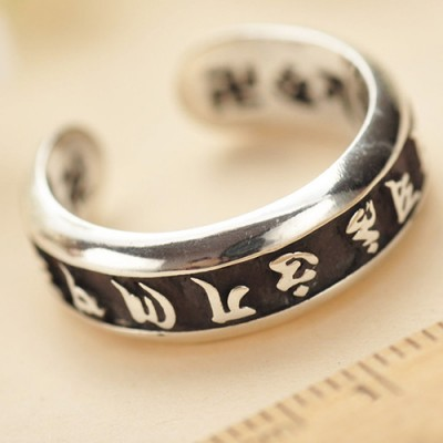 Men's Sterling Silver Six True Words Mantra Wrap Ring