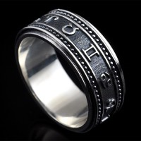 Men's Sterling Silver Twelve Constellations Spinner Ring
