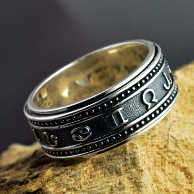 Men's Sterling Silver Twelve Constellations Spinner Ring