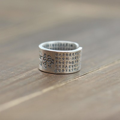 Fine Silver Buddhist Scriptures Wrap Ring