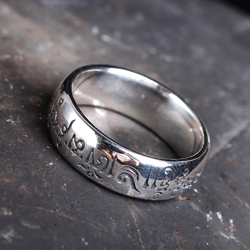 Sterling Silver Six True Words Mantra Band Ring